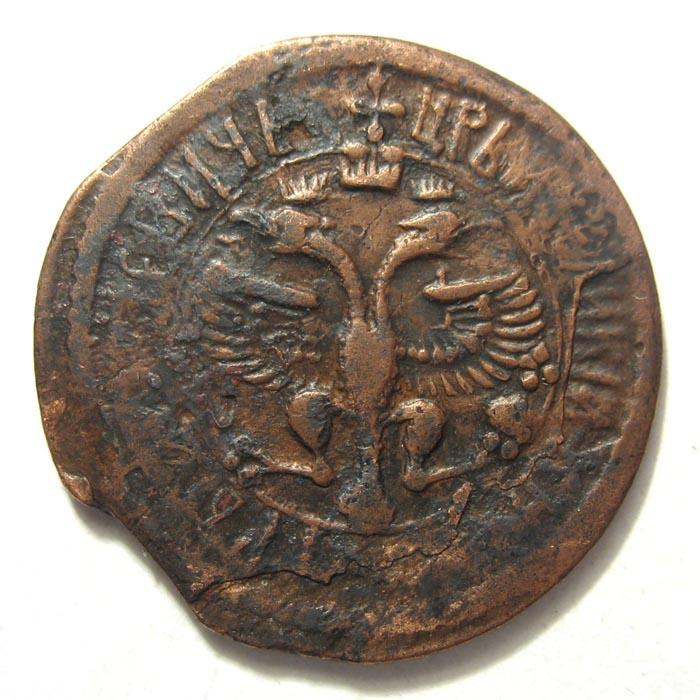 Деньга 1703 года цена продать монет россии каталог