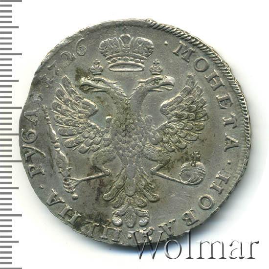 Екатерина I. Монета рубль 1726 года. Состояние AU.