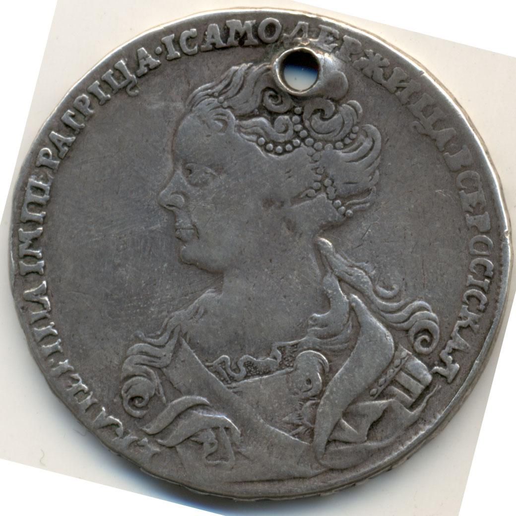 Екатерина I. Монета рубль 1726 года. Состояние F.