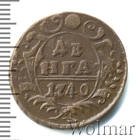 Монета 1740 года цена 25 пиастров египет