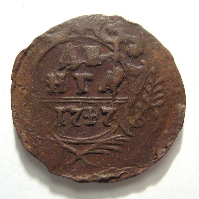 Монета денга 1747 года цена стоимость монеты 2 копейки 1812