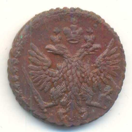 Полушка 1750 открытие банк продажа монет