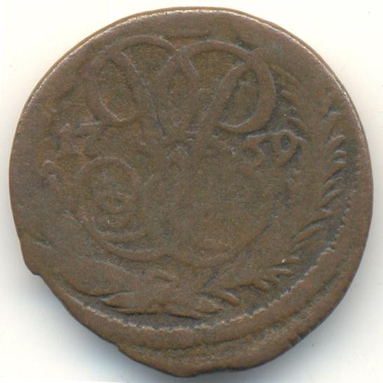 Денга 1759 года цена как выглядят деньги