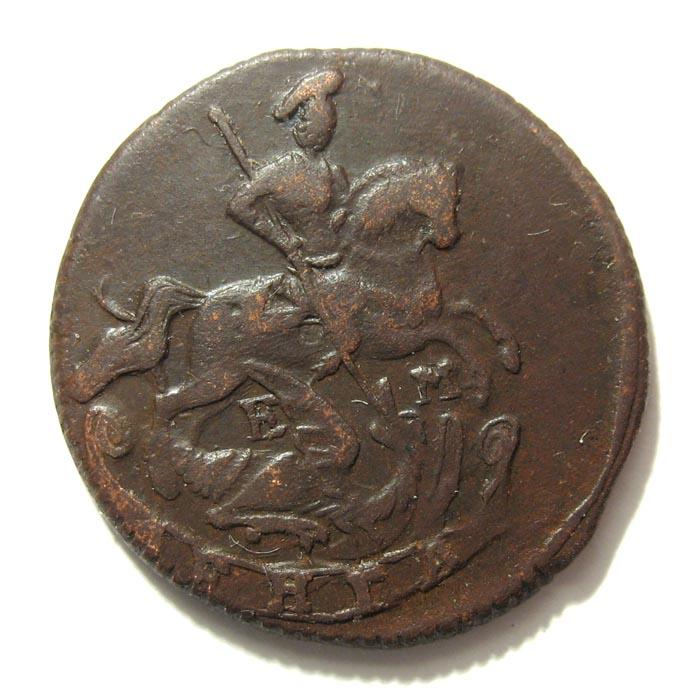 Монета 1768 года стоимость монета дари добро детям 25 рублей купить