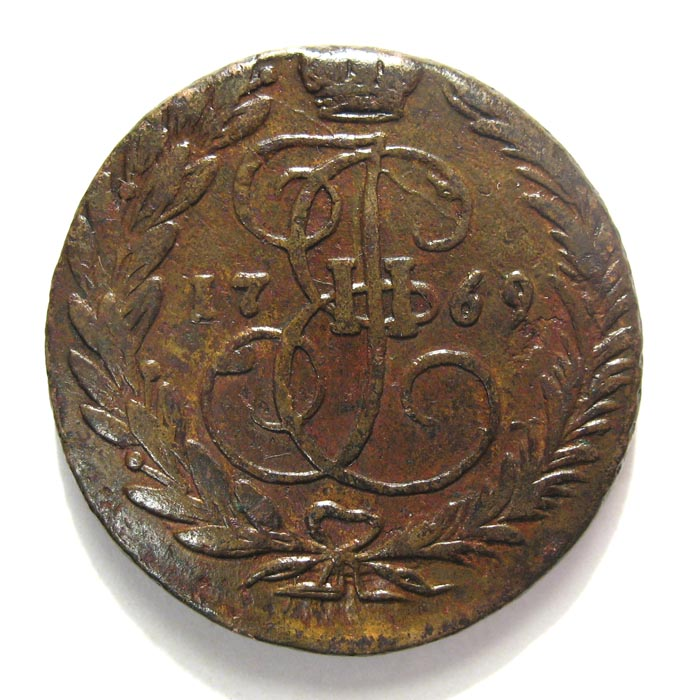 Екатерина ii. монета 2 копейки 1769 года, буквы ем. состояни.