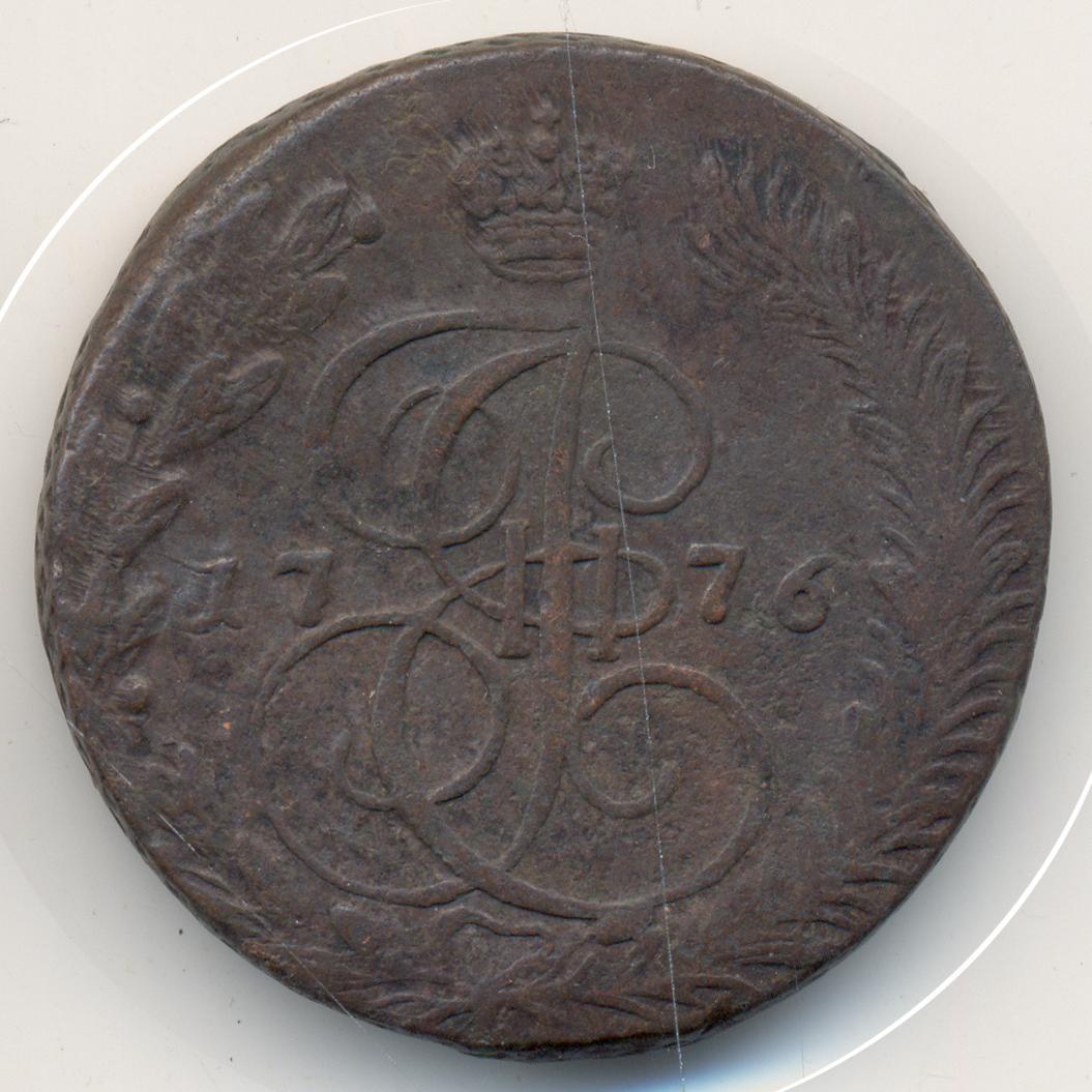 Монета 1776 года 5 копеек цена монета зимний дворец санкт петербурга 2012 год цена