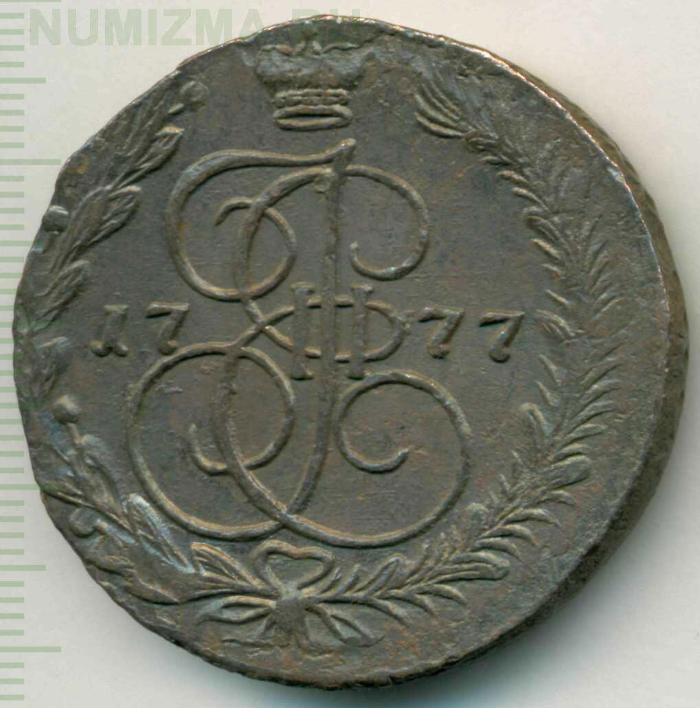 Пять копеек 1777 года цена проблемы с western union