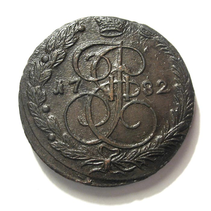5 копеек 1782 года цена ем fly iq4516 сим холдер