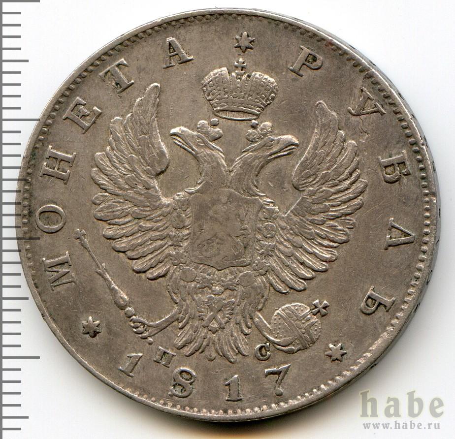 Фото рублей денег