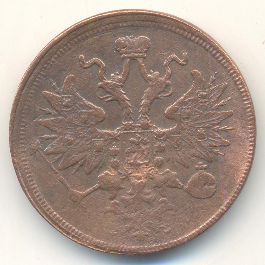 3 копейки 1859 года цена 326856362