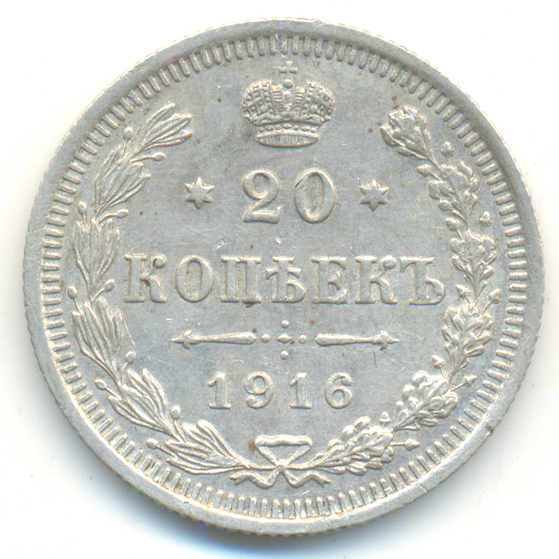 монета ямало ненецкий автономный округ цена