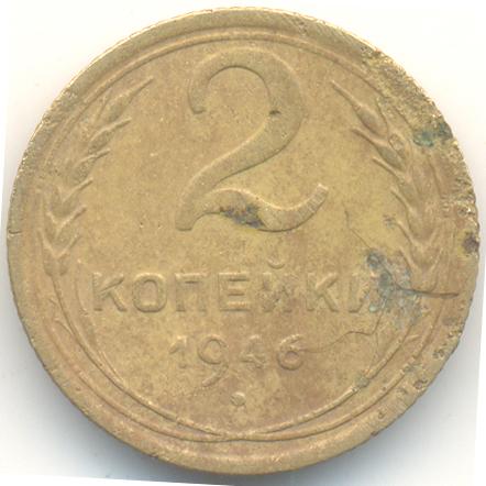 альбом для монет японии