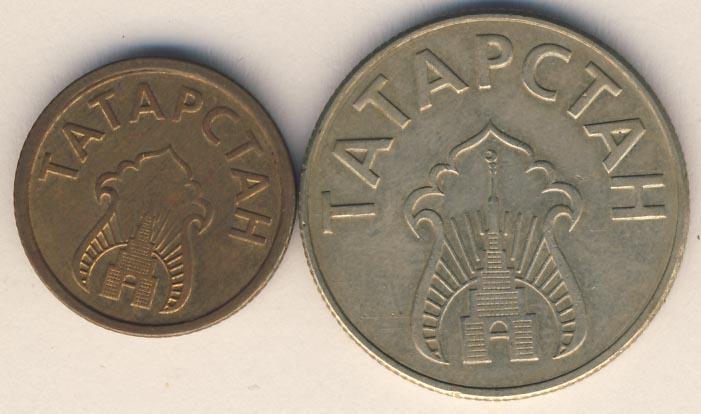 Татарстан монета извещение о деньгах