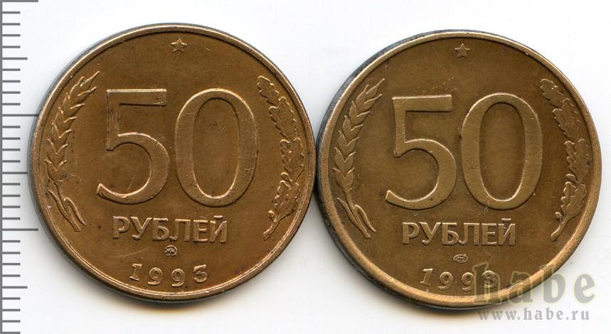пицот рублей это половина рабочего дня среднего томичапицот рублей ведро изотоника стоит или двести грамм